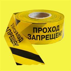 "Совкомбанк <i class=""fas fa-lock tum-yellow""></i>"