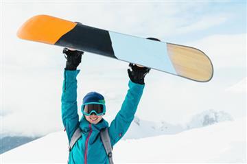 Зимний спортивный инвентарь