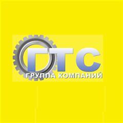 Группа компаний ГТС