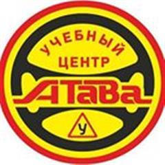 АТаВа