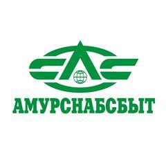 Амурснабсбыт